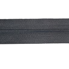 Dragkedja grå 4 mm